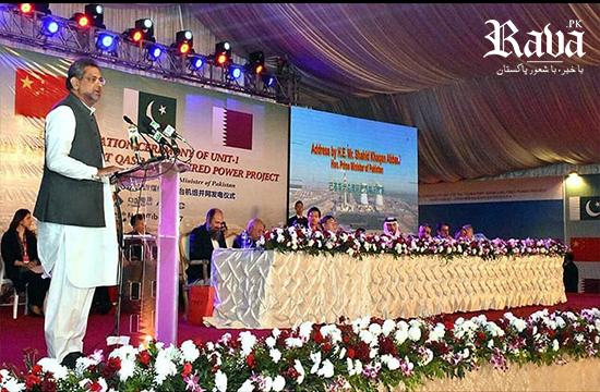 Pakistan is now energy surplus, says PM Abbasi