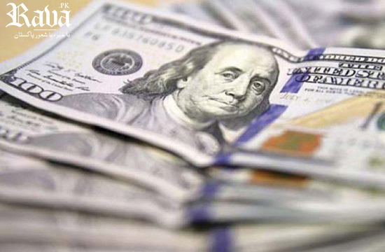 Amid declining reserves, Pakistan set to start borrowing journey