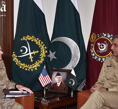COAS raises cross-border attacks in meeting with CENTCOM commander