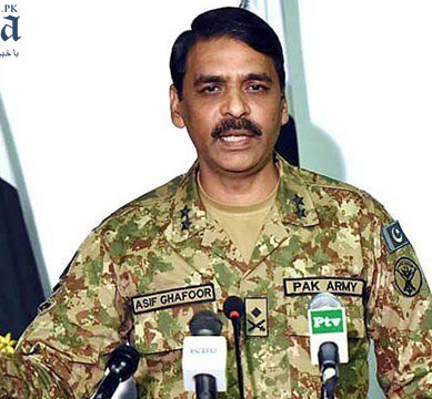 Selective application of Constitution should not happen: ISPR chief