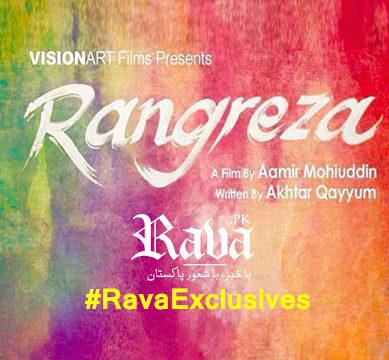 """I dedicate my performance in Rangreza to Junaid Jamshed' Bilal Ashraf Exclusive Interview with Rava"