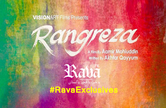 """I dedicate my performance in Rangreza to Junaid Jamshed' Bilal Ashraf Exclusive Interview with Rava"