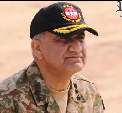 COAS visits Pak-Afghan border near Bajaur Agency