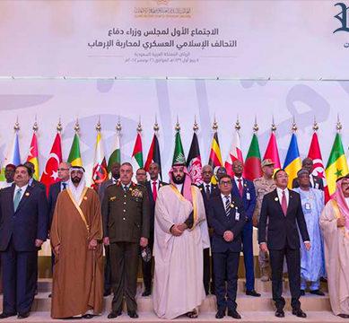 Saudi-led coalition to assist member countries in counter-terrorism operations: Gen Raheel