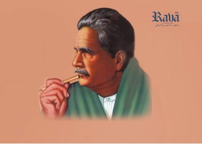 Celebrating Iqbal Day