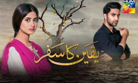 Yakeen Ka Safar Ends and it left us feeling like emotional potatoes!