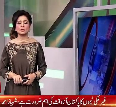 Interesting Incident Happened At Accountability Court