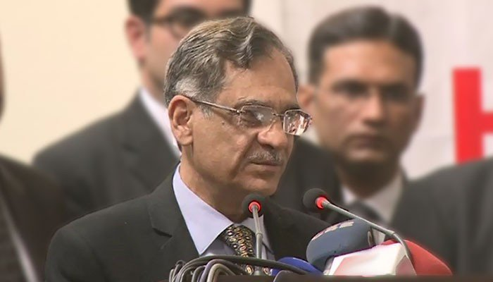 CJP Nisar summons Punjab governor's son to court in medical colleges' fee case