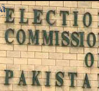 ECP begins hearing Imran Khan's code of conduct violation case