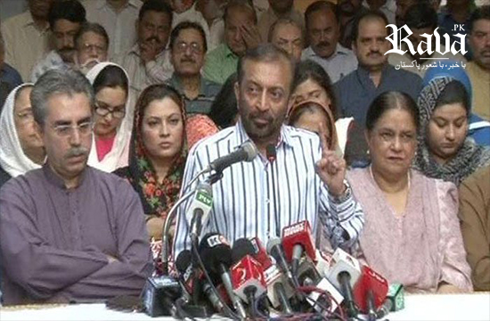 MQM-P to hold public gathering at Hyderabad's Akbari ground today