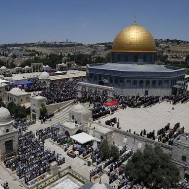 The history of Jerusalem, the city of Hazrat Daud A.S, in pictures