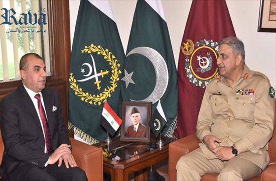 Senior Iraqi defence ministry official meets COAS