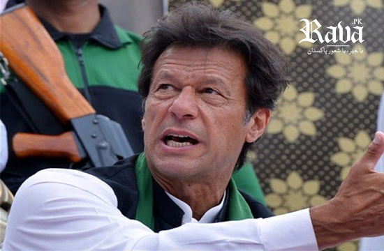 Referring to Faizabad agreement, Imran Khan seeks dismissal of terrorism charges