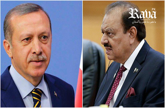 Turkish President Erdogan discusses Jerusalem on call with President Mamnoon