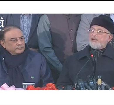 Zardari Joins Qadri in his Mission