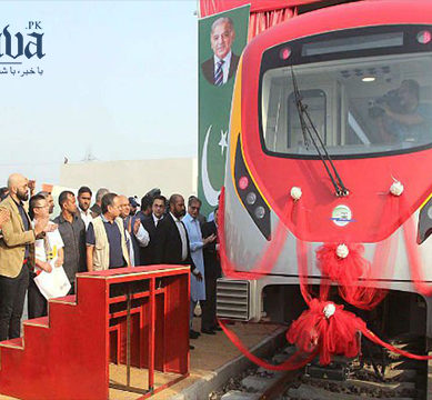 Supreme Court dismisses LHC order, clears tracks for Orange Line Metro Train