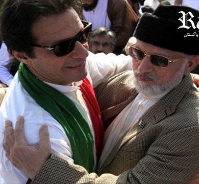 Tahirul Qadri to go all-out against PML-N with 'joint opposition alliance'