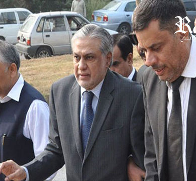 Accountability court declares Ishaq Dar proclaimed offender
