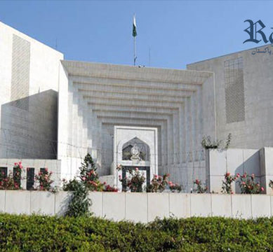SC to resume hearing Hudaibiya Paper Mills case today
