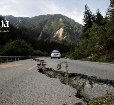 Earthquake tremors felt in Peshawar, Chitral