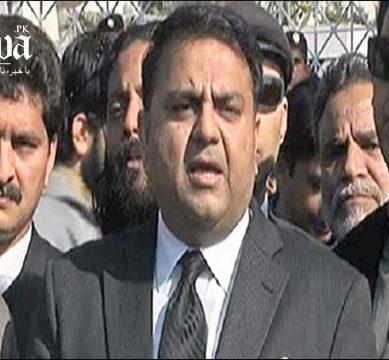 PTI 'lauds' SC verdict in Imran, Tareen disqualification case