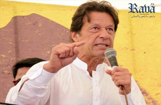 Plea to disqualify me was filed by a 'drug dealer': Imran