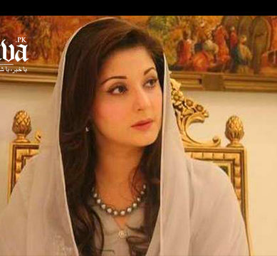 Maryam Nawaz profiled in NYT piece on powerful women