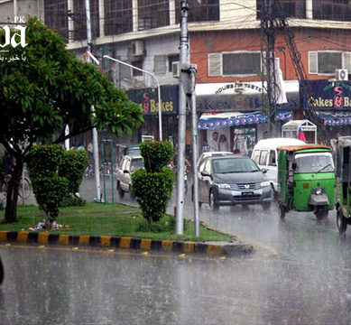 No more rain in forecast for Karachi