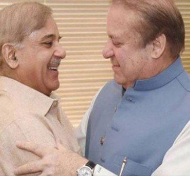 Shehbaz is Pakistan's next prime minister, says Nawaz