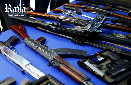 Cabinet lifts ban on arms licence issuance
