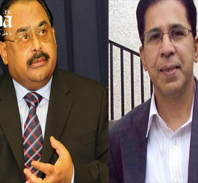 ATC issues arrest warrants for Altaf Hussain in Dr Imran Farooq murder case