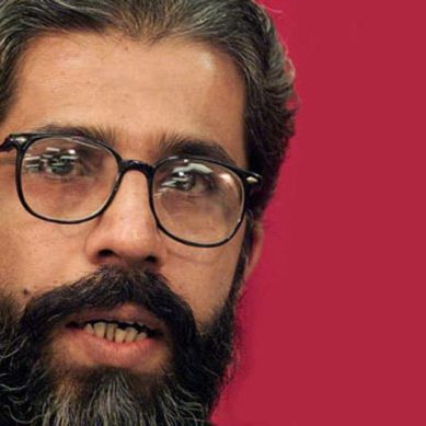 Imran Farooq murder: Interior Ministry approves FIA's request for red warrants of suspects