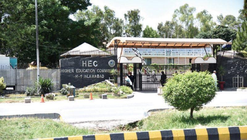 Senate body for resolution of issues surrounding HEC's devolution