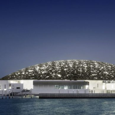 8 museums of the world with extraordinary architecture