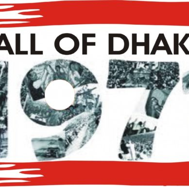 Fall of Dhaka 1971