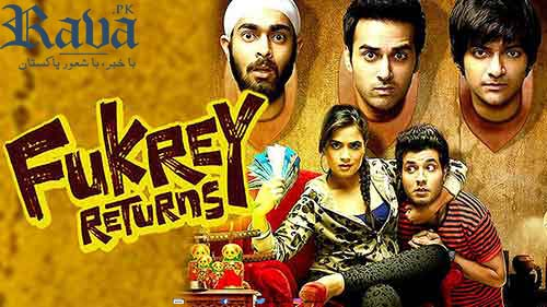 Fukrey Returns movie review: This Pulkit Samrat and Varun Sharma starrer is a slog