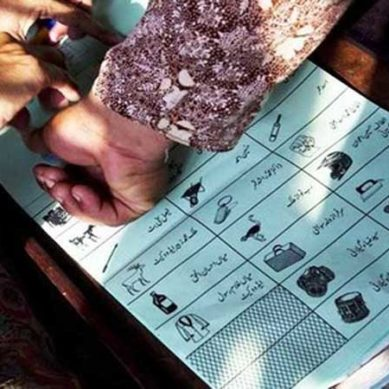 Jamaat victory in Dir LG by-polls stayed over disenfranchisement