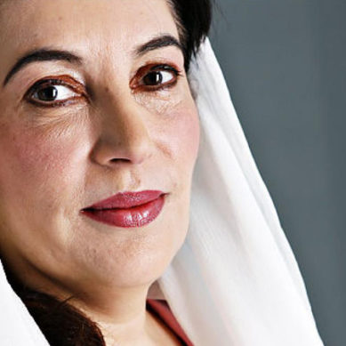 PPP loses the Bhutto touch