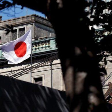 Low rates hurting banks: BoJ