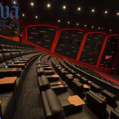 Saudi sovereign fund plans cinema venture with AMC Entertainment