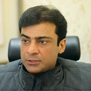 Hamza Shahbaz summoned for violating election's code of conduct