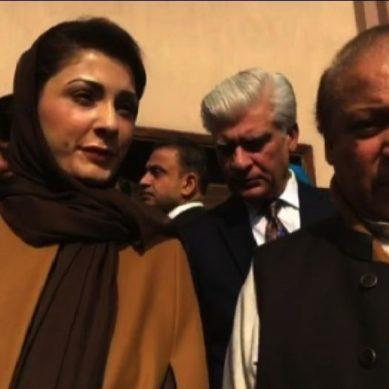 Nawaz, Maryam and Safdar appear before accountability court in Islamabad