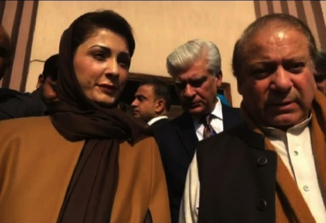 Nawaz, Maryam and Safdar appear before accountability court in Islamabad