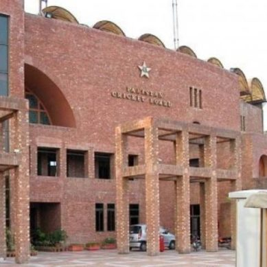 FIA launch probe against PCB's logistics department