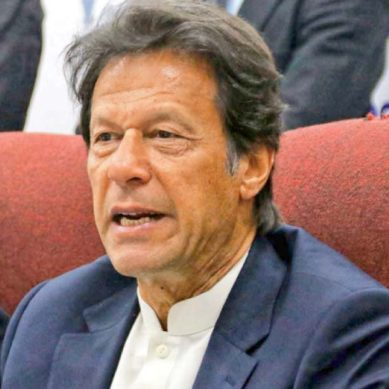 PTI chief appears before ATC in 2014 PTV attack case