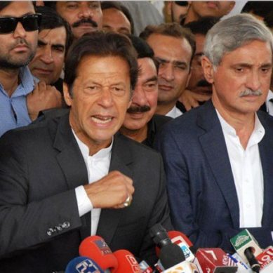 ATC reserves verdict on Imran Khan's pre-arrest bail appeal in 2014 PTV attack case