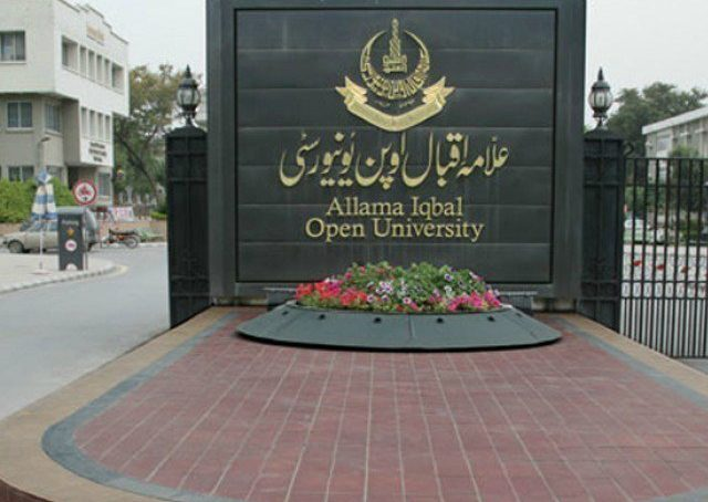 AIOU emerges as top university