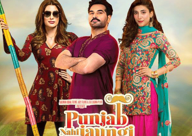 'Punjab Nahi Jaungi' becomes highest grossing Pakistani movie of all time