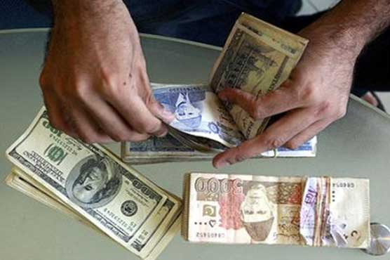 Further depreciation of rupee to pose short-term challenges: Moody's