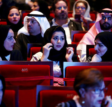 Saudi Arabia begins screening films after decades-long ban lifted